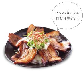 オリーブ豚丼